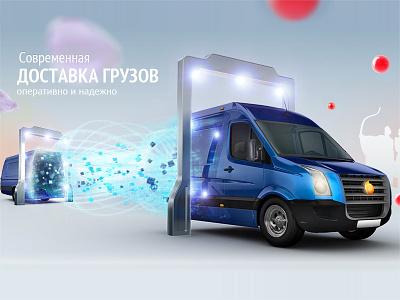 mics 3 3d illustration car bus transport logistic teleport