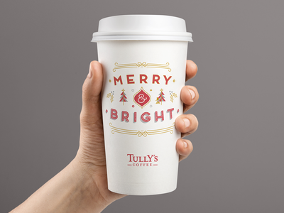 Merry & Bright typography illustration holday