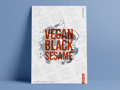 Vegan Black Sesame poster design posters illustration
