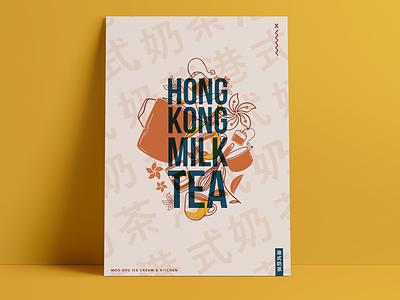 Hong Kong Milk Tea branding ottawa posterdesign poster digital illustration illustration