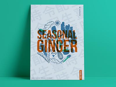 Seasonal Ginger branding ottawa poster design poster digital illustration illustration