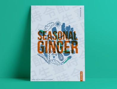 Seasonal Ginger