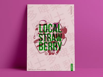 Local Strawberry branding strawberry ottawa poster design digital illustration illustration poster