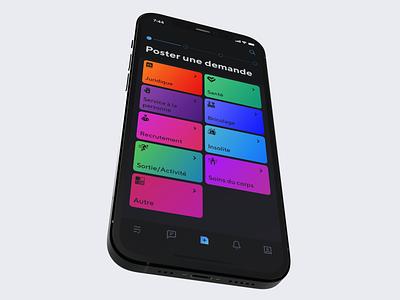 Catalog list card interaction app clean product design mobile mobile design ux design dark ios iphone interface ui