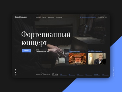 Minimal concept for website minimalism website design cyrillic minimal web design webdesign website ui