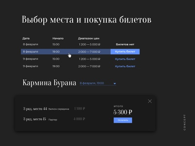 UI for concept website of the Concert Hall website design website concept minimalism minimal design minimal web design webdesign website ui cyrillic