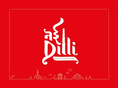 Nayi Dilli - Authentic Indian Fine Dining authentic dinner bangaluru food restaurant dining indian delhi dilli