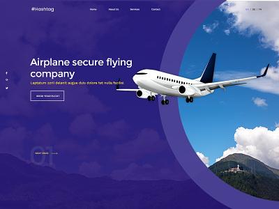 Airway Banner airway banner
