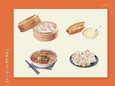 Food illustration procreate menu illustrator foodillustration food drawing dribbble design creative illustration artwork