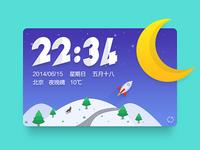 Night for moji weather widget