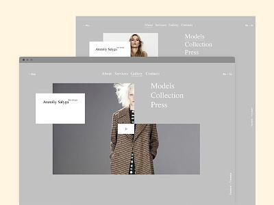 Salyga clean aesthetic model chaotic fashion studio hair website