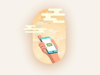 get quotes to your mobile (illustration3)