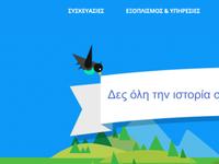 New Web Site Design