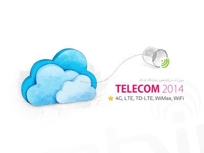Telecom 2014 cloud graphic photoshop tin can telephone telecom mobinnet wimax shape slider illustration 1px