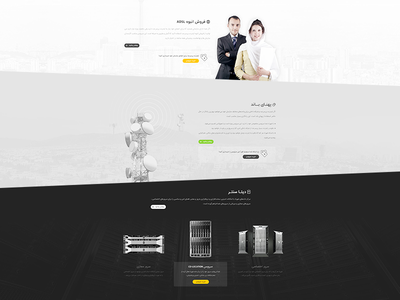 Shahrad service page internet wireless datacenter section people image design photoshop page service shahrad