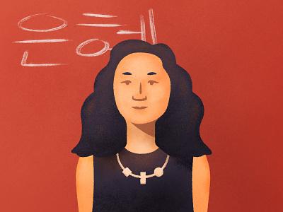 Grace digital painting illustration digital textures brush lettering portrait art asian woman portrait illustration korean american korean