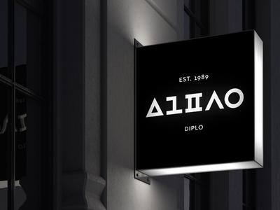 Diplo Cafe-Bar | Signage