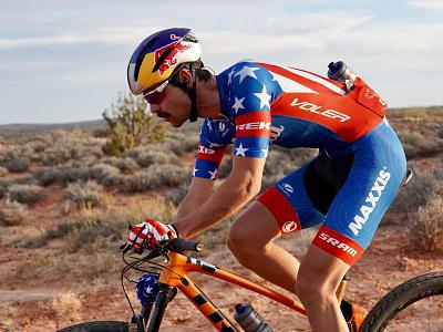 Marathon National Champ Kit jersey bike kit bike jersey cycling