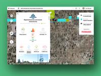 MRQ About Site Widget