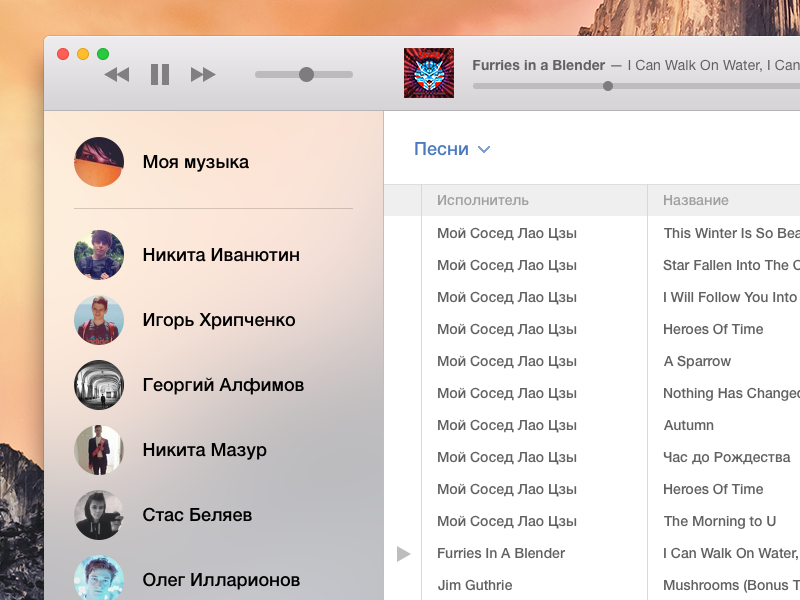 VK Music Player for OS X Yosemite vkontakte vk os x yosemite ui interface music app