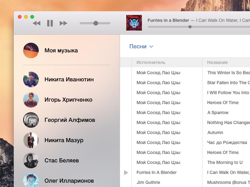 VK Music Player for OS X Yosemite vkontakte vk os x yosemite ui interface music app
