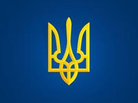 Coat Of Ukraine