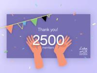 2500 Members