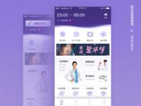 Good sleep 365app's home page redesign