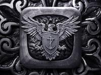 Defender - App Icon