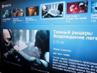 App for TV: Video Feed of Social network