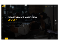 Sport complex main web page