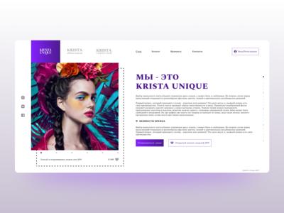 Fashion brand web site