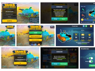 Tanks battle royale | Mobile game | UI