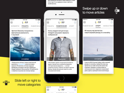 Lamp iOS App dark yellow ui ux video photo image news media visual iphone ios
