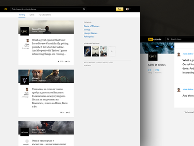 Le movies web design