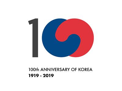 Logo idea for Korea 100th anniversary 한국 로고 100주년 대한민국 100th logo anniversary 100 korea