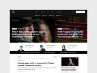Bihus - Social responsibility ukraine news minimalistic black interface design ui