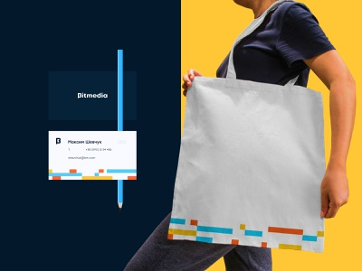 Bitmedia branding website bachoodesign