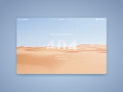 DailyUI  #008 404 Page minimalism desert error page web design ui dailyui 404 404 error 404page