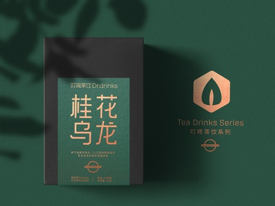 Tea Drinks Package Design