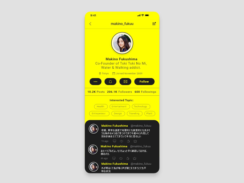 User Profile Concept app appdesign ux uidesigner dailyui ui design