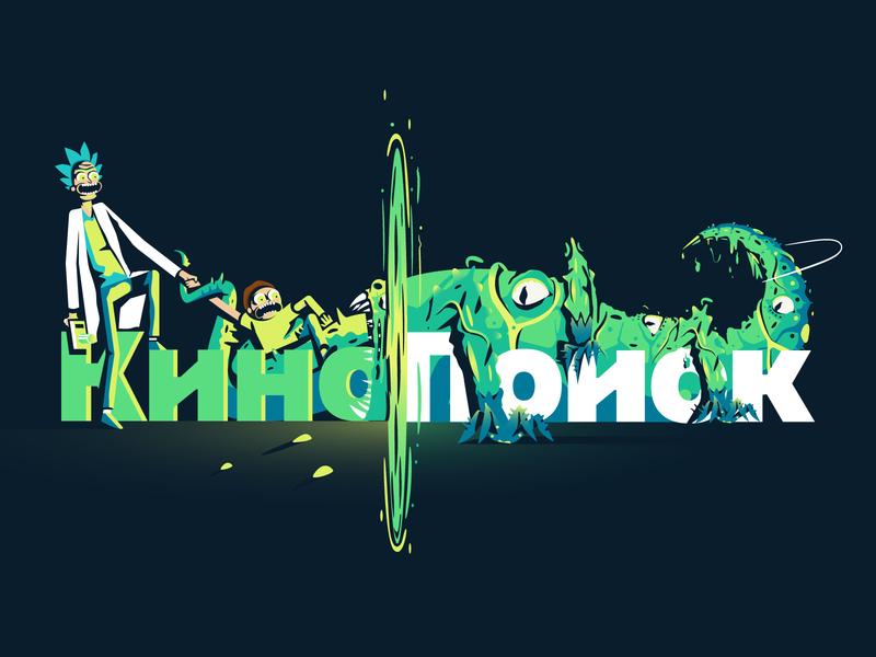 Kinopoisk art design rickandmorty rick character illustration flat vector