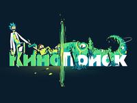 Kinopoisk