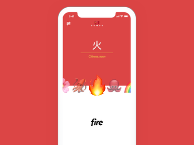 Learnji CHINESE zhans chinese china language emoji flag vocabulary app fire