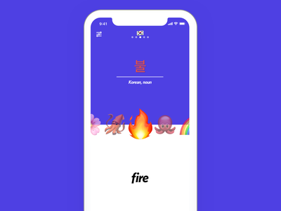 Learnji KOREAN korean korea language emoji flag vocabulary app fire
