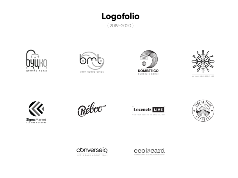 Logofolio 2019-2020 futurenaturedesign sofia bulgaria freelance vector design branding logo