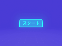 VR Button Interaction button after effects design exploration vr design hover product design ux design ui design ui animation ui ux vr button microinteractions interaction design 3d animation ar xr virtual reality vr