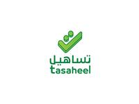 Tasaheel Logo