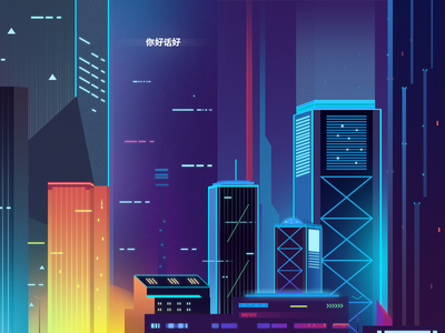 City illustration concept town isometric iso sci fi illustration