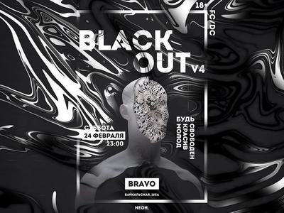 "Poster for party ""Blackout v4"""